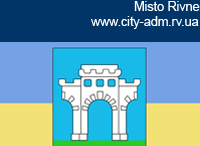 www.city-adm.rv.ua/