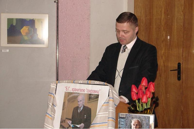 Würdigung des ukrainischen Kunstwissenschaftlers Borys Wosnyzkyy