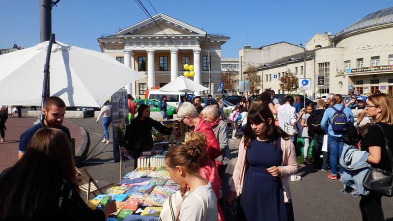 Eröffnet wurde das Sprachenjahr mit einem Straßenfestival in Kiew.