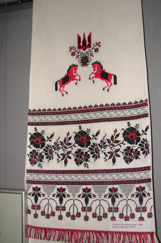 Der Ruschnyk ist ein gewebtes Leinentuch mit ukrainischer Kreuzstich-Stickerei. Diese Tücher schmückten seit langer Zeit die ukrainische Häuser.