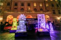 Eisskulpturen-Wettbewerb in Lviv