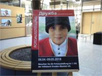 """Fotousstellung """"Druschba – Gesichter Russlands"""""""
