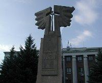День Незале́жності Украї́ни